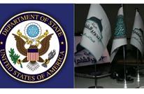 """رأي مثير لخارجية أمريكا بـ""""هيئة تحرير الشام"""".. ما هو؟"""