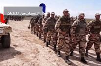 ما هي طبيعة القرار المغربي الأحادي بالانسحاب من الكركرات؟