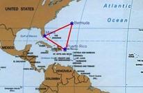 العثور على مدينة غارقة في مثلث برمودا
