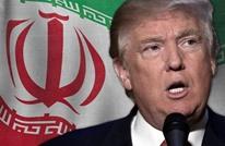 فورين أفيرز: ما هي أوراق ترامب للتعامل مع إيران؟
