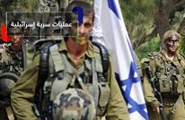 إسرائيل تكشف عن عمليات سرية في دول عربية