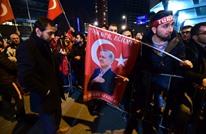 هولندا: أتراك يحتجون أمام قنصلية بلادهم في روتردام (صور)