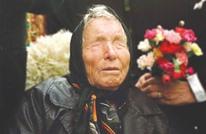 """هذه أقرب وأكثر التنبؤات إثارة للعرافة البلغارية """"فانغا"""""""