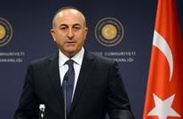 وزير الخارجية التركي يهاجم هولندا ويتوعدها بدفع الثمن غاليا