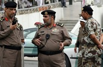 جريمة بشعة تودي بحياة أحد أهم رجال الأعمال بالسعودية