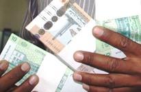التضخم يقفز في السودان متجاوزا 33% في فبراير