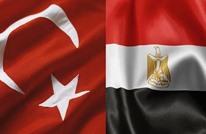 مشاورات مصرية مع وفد تركي حول تطبيع العلاقات تبدأ الأربعاء