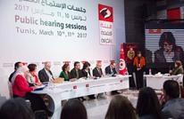 جلسات ضحايا انتهاكات حقوق الإنسان تثير جدلا في تونس
