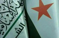 """""""أحرار الشام"""" تعلن موقفها من الديمقراطية.. ما هو؟"""