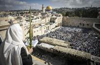 ردا على قرار يونسكو.. صندوق جديد لدعم صلة اليهود بالأقصى