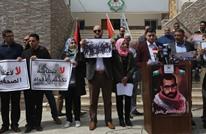 وقفة صحفية بغزة تنديدا باعتداءات أجهزة السلطة