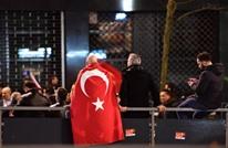 هل تنهي الأزمة الحالية فرص تركيا للانضمام للاتحاد الأوروبي؟