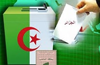 موند أفريك: لماذا يعزف الجزائريون عن الانتخابات؟