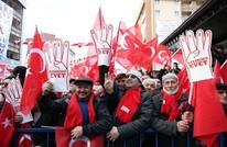 """صحيفة سويسرية توجه رسالة """"عنصرية"""" لأنصار أردوغان (صورة)"""