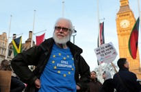البرلمان البريطاني يقر قانون الخروج من الاتحاد الأوروبي