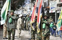 عرض عسكري لفصيل شيعي عراقي في قلب دمشق (شاهد)