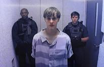 دراسة أمريكية تفضح تعامل الإعلام مع العنف حسب هوية المنفذ