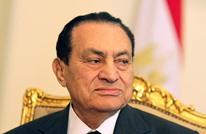 مبارك يعزي رئيس نادي الزمالك المصري بوفاة شقيقته