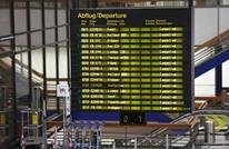 الإضراب يشل مطار برلين لليوم الثاني على التوالي