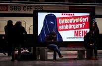 قرار أوروبي مفاجئ يجيز طرد الموظفة من عملها بسبب الحجاب