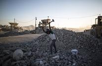 الرياض تقدم 30 مليون دولار لدعم إعمار غزة