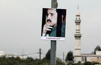 هل تترك إسرائيل الدقامسة طليقا.. أم بات هدفا للاغتيال؟