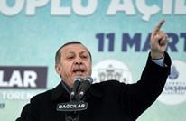 أردوغان بأعنف تصعيد ضد أوروبا: تحالف صليبي.. ولهذا تغضبون