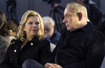 نتنياهو وزوجته يصليان للفوز بالانتخابات (صور)