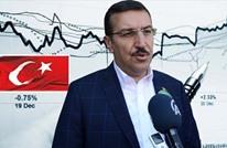 وزير تركي: لا نستبعد فرض عقوبات اقتصادية على هولندا