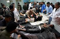 طبيب فلسطيني يطلب العدالة لمقتل بناته الثلاث بحرب غزة 2008