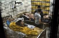 مصر: اشتباه بتسمم آلاف التلاميذ بعد تناولهم وجبات مدرسية
