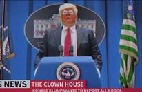 """مغني الراب الأمريكي سنوب دوغ يقتل """"المهرج"""" ترامب (شاهد)"""