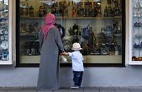 هكذا علقت كاتبة مسلمة على قرار محكمة أوروبية بشأن الحجاب