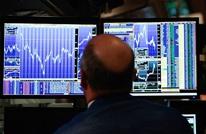 المركزي الأمريكي يخفض الفائدة ودول عربية تتخذ إجراءات مشابهة