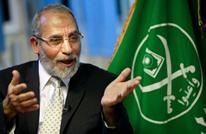 ما هي رهانات جماعة الإخوان تجاه الموقف الدولي منها؟