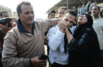 الجريدة المصرية تصنف المعفو عنهم أمنيا.. ونشطاء يسخرون