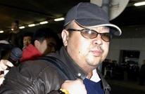 ماليزيا تكشف عن مصدرها للتأكد من هوية جثة أخ الزعيم الكوري