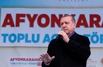 """أردوغان يهاجم أوروبا """"الفاشية"""".. ويصعد من جديد ضد هولندا"""