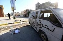 ما الذي يجري في طرابلس الليبية؟