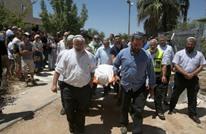 """المؤبد للفلسطيني محمد العمايرة لمشاركته بعملية """"عتنائيل"""""""
