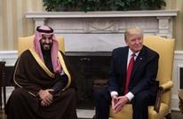صحيفة إسرائيلية: هذا ما يريده ترامب من السعوديين