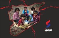 بعد 6 سنوات على الثورة السورية.. أرقام موجعة (إنفوغرافيك)