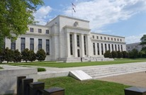 للمرة الثانية في 3 أشهر.. المركزي الأمريكي يرفع سعر الفائدة