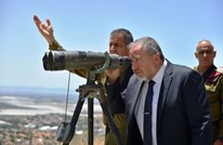 """إسرائيل تصنّف الصندوق القومي الفلسطيني """"منظمة إرهابية"""""""