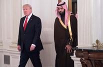 صحيفة: ترامب ضغط على السعودية لإعادة إمداد مصر بالنفط