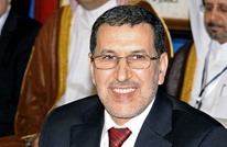 """سعد الدين العثماني.. """"الفقيه الطبيب"""" رئيسا لحكومة المغرب"""