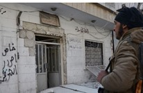 كاتب لبناني: نظام حكم تنظيم الدولة لا يختلف عن نظام الأسد