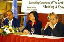 مرصد حقوقي: استقالة ريما خلف صفعة للعدالة الدولية
