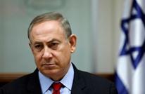 """ماذا قال نتنياهو عن جنوده الموجودين لدى """"حماس""""؟"""