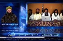 زعيم القاعدة بالمغرب يبارك الاندماجات ويتوعد فرنسا (شاهد)